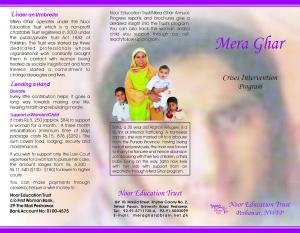Mera Ghar 1
